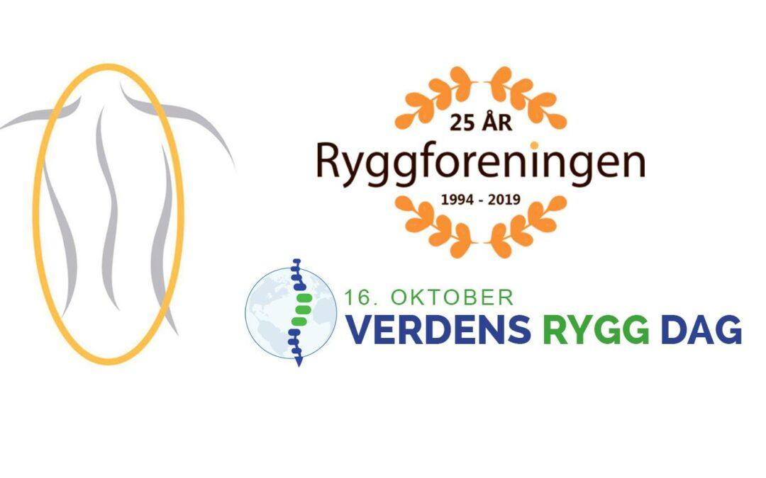 Ryggforenings avd Trøndelag inviterer til markering av Verdens ryggdag 16. oktober 2019