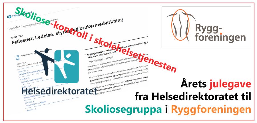 Årets julegave fra Helsedirektoratet til Skoliosegruppa i Ryggforeningen